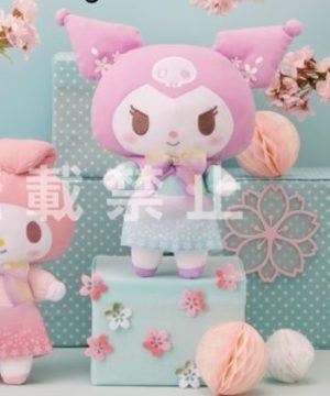 Kuromi Sakura Big Plush