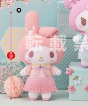 My Melody Sakura Big Plush