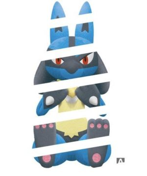 Pokemon Mecha Dekai Lucario Plush