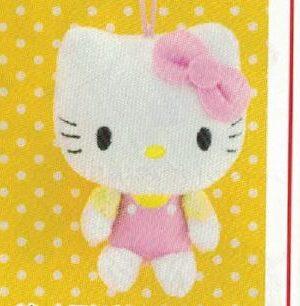 Sanrio Characters Hello Kitty Mascot Plush Pink