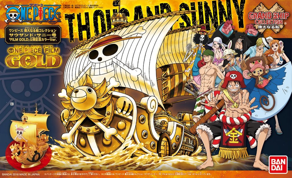 One Piece Thousand Sunny Film Gold Release Anniversary Color Ver