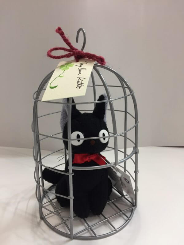 Kik's Delivery Service Jiji in Cage Small Plush