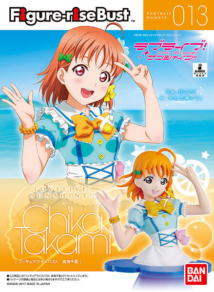 Love Live Sunshine Takami Chika Figure Rise Bust Animeworks All Things Anime From Japan