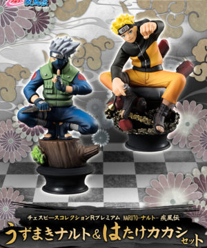 MegaHouse Kakashi and Naruto Chess Piece Collection