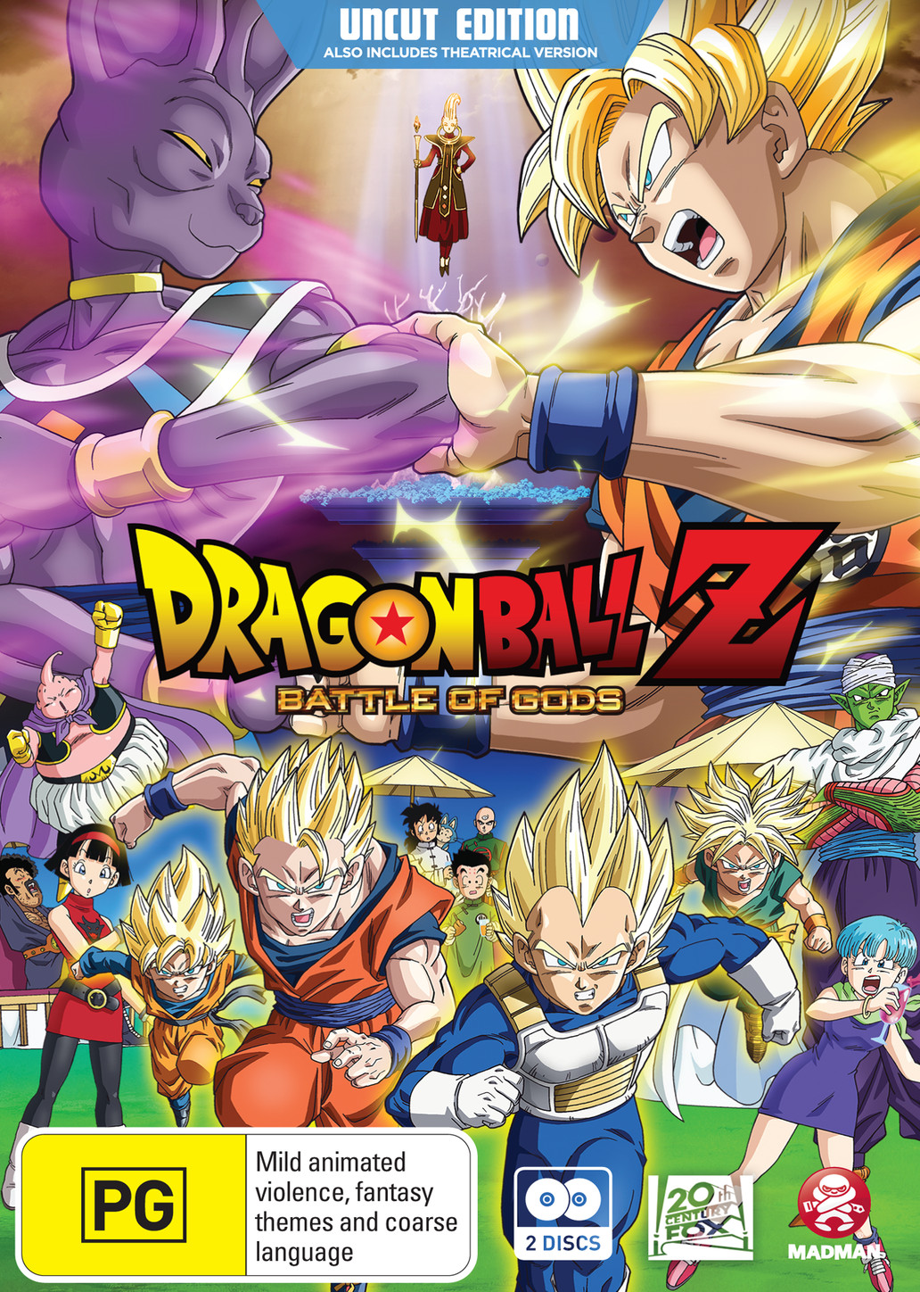 dragon ball z battle of gods deutsch release