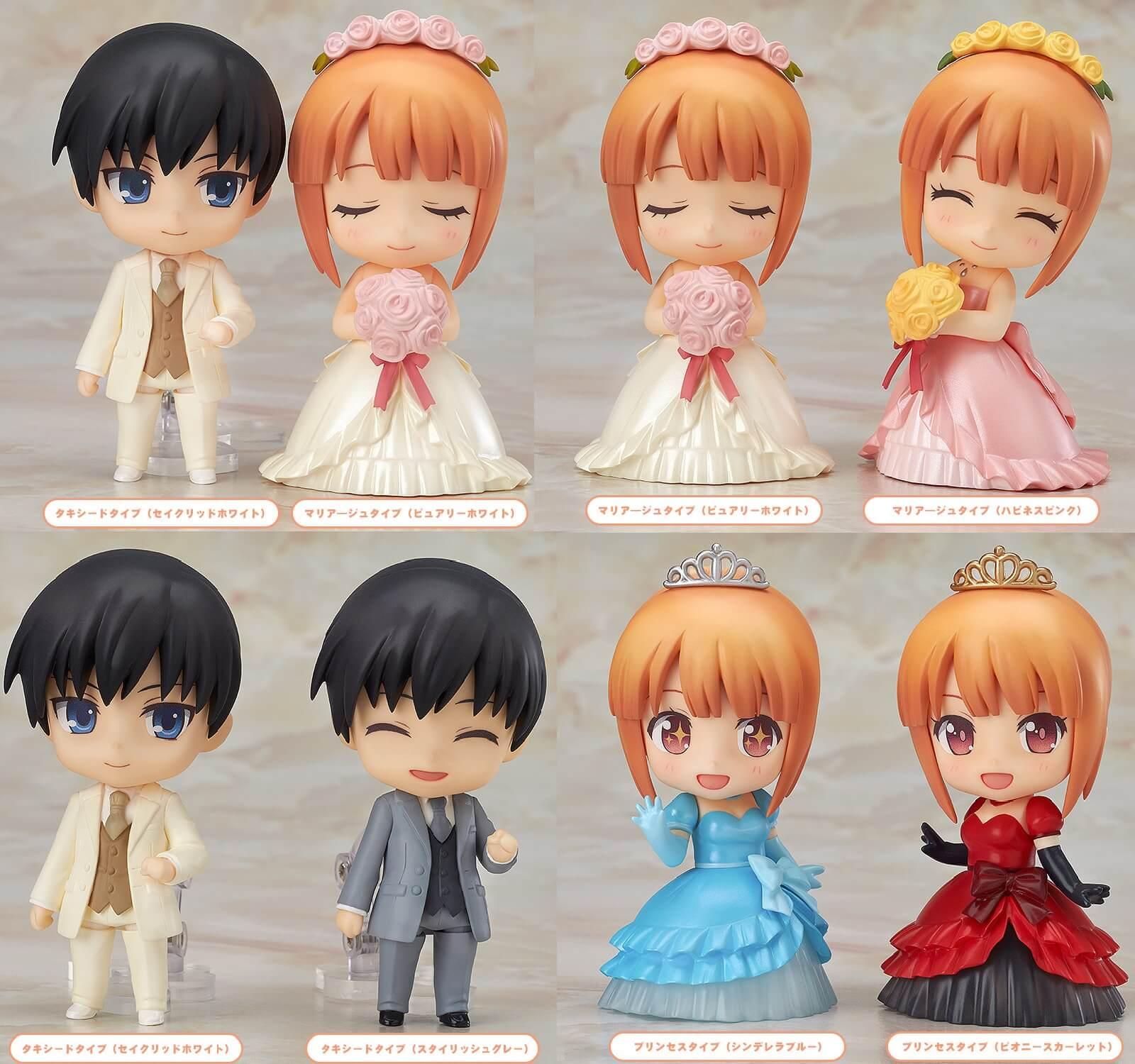 Nendoroid More: Dress Up Wedding | eBay